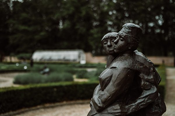 Sculpture Park De Havixhorst